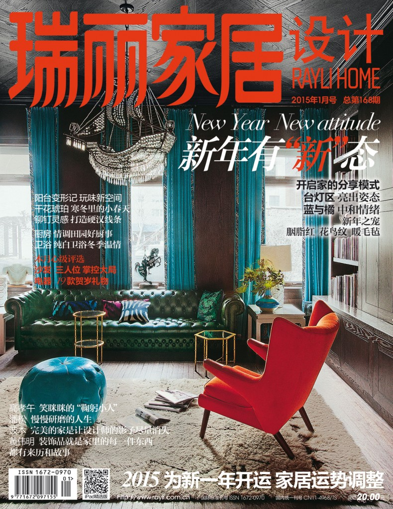 RAYLI HOME CHINE DEC 2014-1(1)
