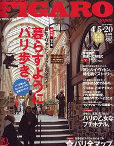 Madame-Figaro-Japon Presse