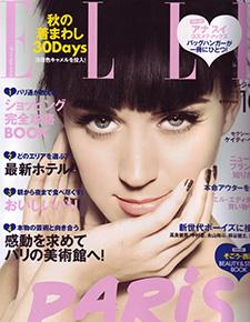 elle_japon Presse