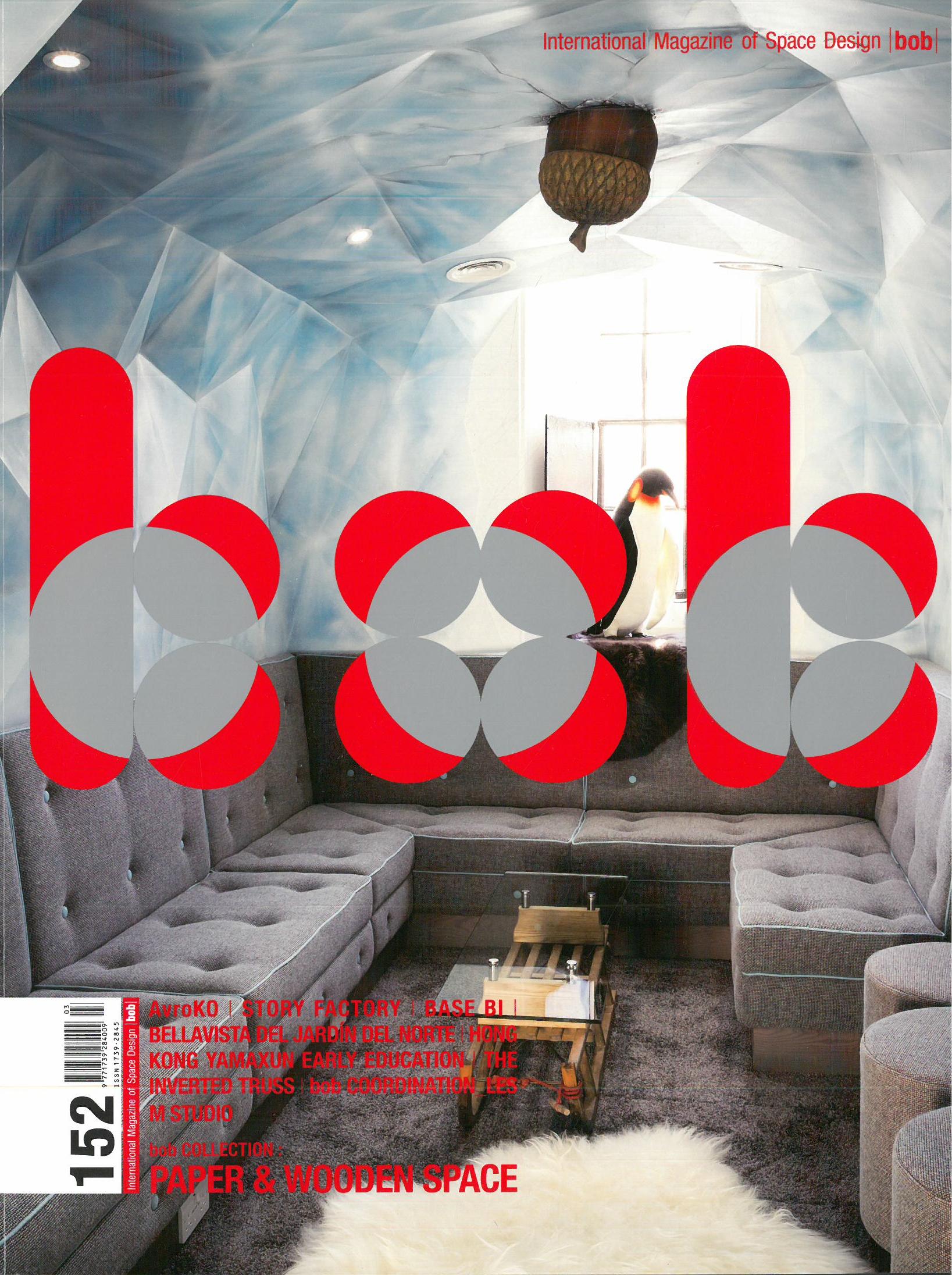 BOB-0 Presse